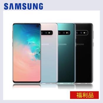 【福利品】SAMSUNG Galaxy S10+ 6.4 吋雙卡智慧手機(8G/128G)