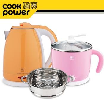 雙12下殺↘鍋寶 316不鏽鋼1+1超值組快煮壺+美食鍋(附蒸籠)-粉色