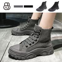 【88%】休閒鞋-4cm厚底 率性純色簡約 帆布鞋面 繫帶高筒帆布鞋 休閒鞋 短靴