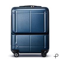 日本製造PROTECA登機箱 最大容量商務登機箱-極量21吋(航空公司造成之損壞皆無償維修)