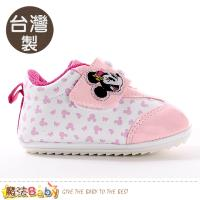 魔法Baby 寶寶鞋 台灣製迪士尼米妮正版幼童強止滑戶外鞋~sk0930