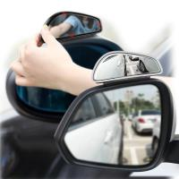 Baseus倍思 大視野倒車輔助鏡/後照鏡 後照輔助鏡 大視野輔助鏡 盲角鏡 廣角鏡