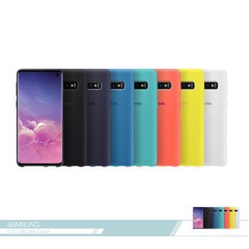 Samsung三星 原廠Galaxy S10 G973專用 薄型背蓋【公司貨】矽膠材質