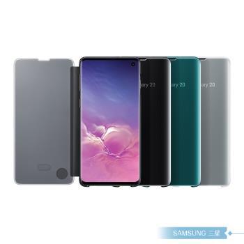 Samsung三星 原廠Galaxy S10 G973專用 全透視感應皮套【公司貨】Clear View