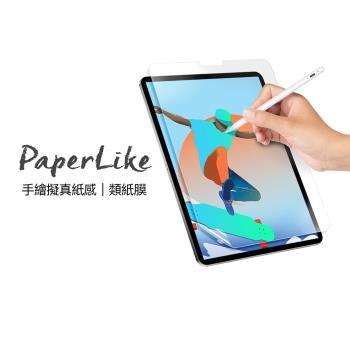 Switcheasy Paperlike for iPad Pro 11吋 (2020~2018) 類紙膜-透明