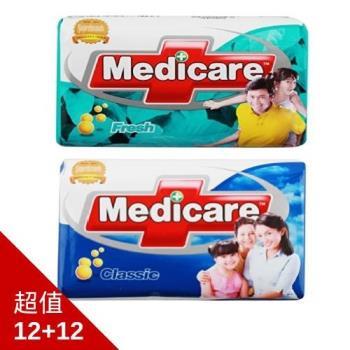 Medicare清新經典全國暢銷抗菌皂-勁