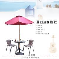 奧利爾休閒桌椅組(一桌二椅)(圓桌款)