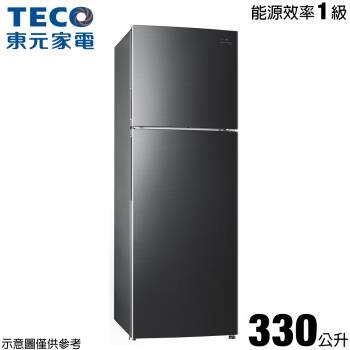 TECO東元330公升一級能效變頻雙門冰箱 R3501XBR