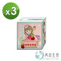 萬然生技藤黃果+難消化性麥芽糊精粉狀食品(62包/盒)X3