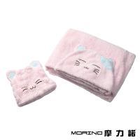 【MORINO摩力諾】超細纖維動物造型速乾兒童組(罩袍*1浴帽*1)(貓咪)