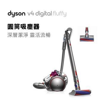 限時特惠!!Dyson戴森 V4 digital Fluffy CY29 圓筒式吸塵器(桃紅)