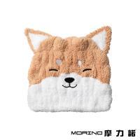 【MORINO摩力諾】超細纖維動物造型速乾兒童浴帽(柴犬)