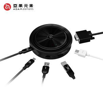 【亞果元素】CASA Hub O7 USB-C 7合一無線充電多功能集線器