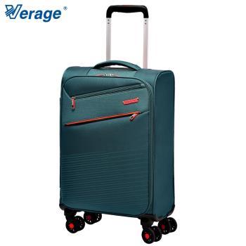 Verage ~維麗杰 19吋五代極致超輕量登機箱 (綠)