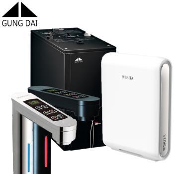 【GUNG DAI宮黛】觸控式二溫櫥下型飲水機GD-600+X6