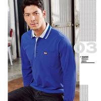 【KADA】寶藍大氣男款長袖POLO衫 56008