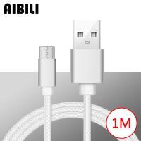 AIBILI 愛比利 Micro USB 尼龍編織充電傳輸線 銀1M