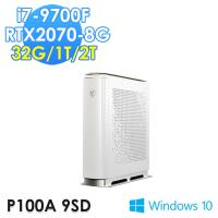 msi微星 Prestige P100A 9SD-033TW桌機(i7-9700F/32G/1T+2T/RTX2070-8G/Win10PRO)