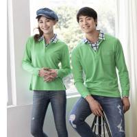 【LEIDOOE】假兩件式女版長袖休閒衫(53289綠)