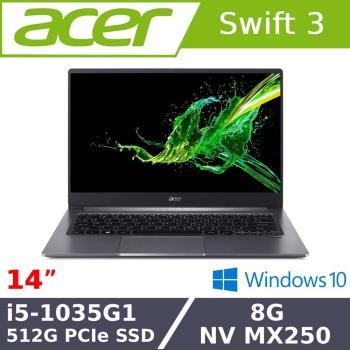 Acer宏碁 Swift 3 輕薄獨顯筆電 SF314-57G-50MR 14吋/i5-1035G1/8G/PCIe 512G SSD/MX250