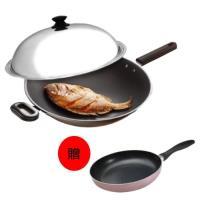 鍋寶黑珍珠炒鍋妙廚限定組