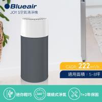 登記送聚火鍋餐券★瑞典Blueair 抗PM2.5過敏原 空氣清淨機JOY S(5-8坪)