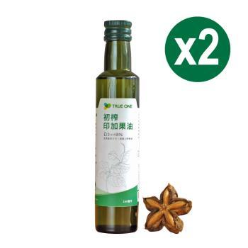 【食在加分】初榨印加果油/250ml×2瓶