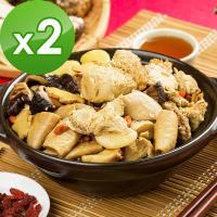 預購-三低素食年菜 樂活e棧 福壽雙全-御品麻油猴頭菇煲2盒(900g/盒)-蛋素