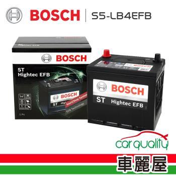 BOSCH 博世 電瓶BOSCH銀合金 福特FOCUS/KUGA啟停 LB4 EFB低身_送安裝(車麗屋)