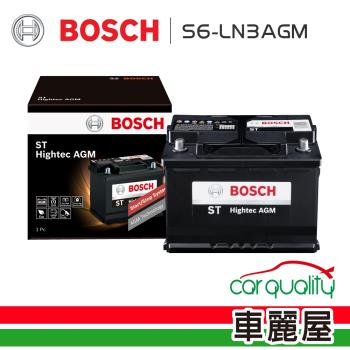 BOSCH 博世 電瓶BOSCH AGM70 S6+LN3歐系啟停_送安裝(車麗屋)