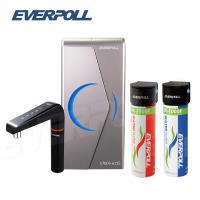 EVERPOLL愛惠浦科技 廚下型雙溫UV觸控飲水機搭配雙道守護升級全效淨水器(EVB-298-E+DCP-3000)