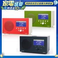 【Tivoli Audio】ALBERGO AM/FM CLOCK RADIO 藍牙鬧鐘收音機喇叭