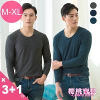 Cherry baby 雙12特惠組-男款圓領親膚柔軟彈性延展陽離子保暖衣3+1件組