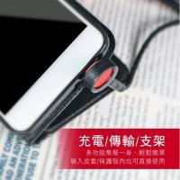 KINYO Micro USB手機支架充電傳輸線1.2M(USB-B17)
