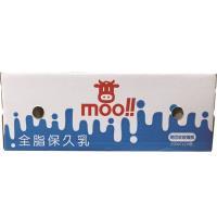 【台農乳品】Moo全脂保久乳(24瓶/箱;200ml/瓶)