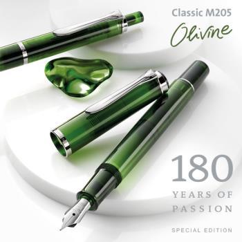 Pelikan 德國百利金 限量款Classic 橄欖石綠鋼筆 M205