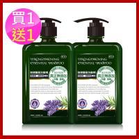 ( 雙12買1送2)arin氧潤 強健豐盈洗髮精 520ml ( 贈控油520ml+精巧瓶30ml隨機款 )