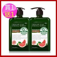 ( 雙12買1送2 )arin氧潤 橙柚舒敏滋養洗髮精 520ml ( 贈控油520ml+精巧瓶30ml隨機款 )