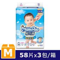 滿意寶寶 瞬潔乾爽輕巧褲/褲型尿布 (M)(58片x 3包/箱)