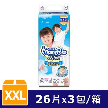 滿意寶寶 瞬潔乾爽輕巧褲/褲型尿布 (XXL)(26片x 3包/箱)