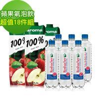 德國ROSBACHER天然蘋果汁氣泡礦泉水18件組(氣泡水500mlx12+蘋果汁x6)