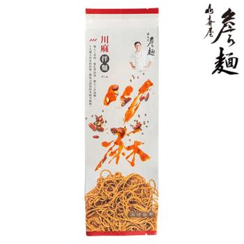 【山喜屋】(單入包) 詹麵-川麻拌麵