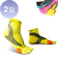 【Magic sport 美肌刻】羊毛止滑足弓足踝強化支撐五趾襪/運動襪(MIT 黃色、黑色、桃色、藍色)