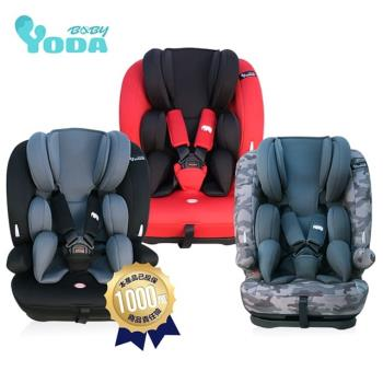 YoDa 第二代成長型兒童安全座椅-三款可選