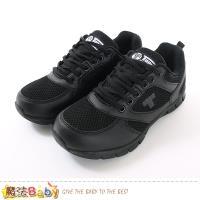 魔法Baby 中大兒童運動鞋 輕量透氣網布慢跑鞋~sd8110