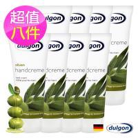 【德國Dulgon得而康】頂級橄欖維生素原B5護手精華霜100ml(超值八入)