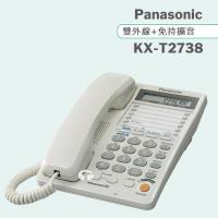 Panasonic 松下國際牌雙外線有線電話 KX-T2378 (經典白)
