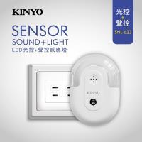 KINYO 插電式光控+聲控LED感應燈-暖黃光(SNL-623)