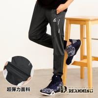 【Dreamming】時尚反光抽繩休閒縮口運動長褲(共二色)