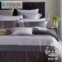 AGAPE亞加貝 獨家私花-麻紋-灰 天絲標準雙人5尺四件式全鋪棉床包兩用被套組(百貨專櫃精品)-行動